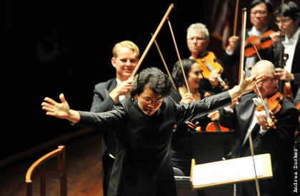 Yo-Yo Ma in Concert With Memphis Symphony Orchestra At The Cannon Center